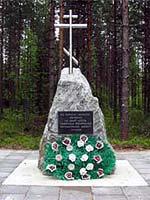 Конец 1990-х годов. Памятник тысячам погибших украинцев. 1998